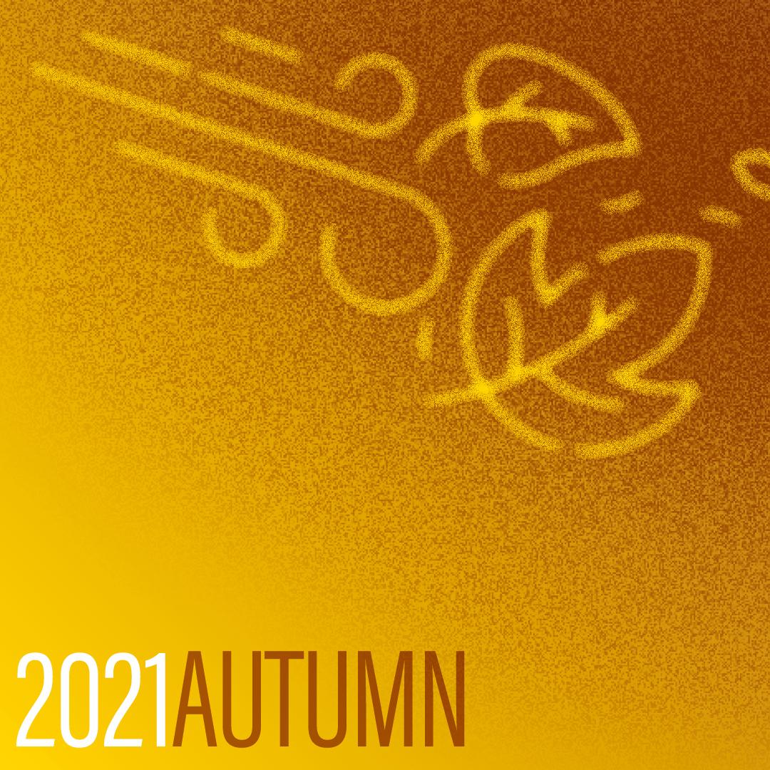 Grafik Herbst mit Laub